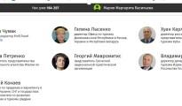 OPT-Rusia-04
